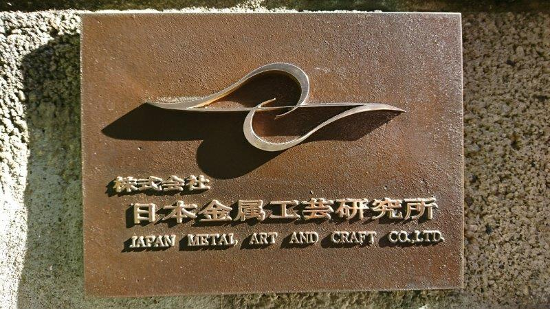 http://www.jmaac.co.jp/blog/DSC_3651.JPG