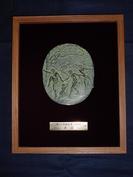 彫刻 創型展 表彰 レリーフ額